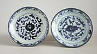 Two Chinese 19th Century Blue & White Porcelain Dishes (Ex. Lammers)