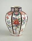 Japanese 17th Century Imari Octagonal Porcelain Jar
