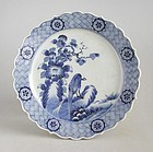 Fine Japanese Blue & White Porcelain Dish - Late Edo Period