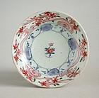 Japanese Enamelled Blue & White Arita Porcelain Dish - Edo Period