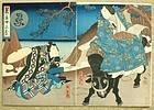 Japanese Woodblock Diptych Osaka School Print by Hirosada 1850s.