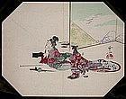 Japanese Woodblock Fan Print by Kyosai 1870s.