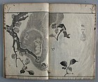 Japanese Woodblock Printed Book. Meika Gafu 1814