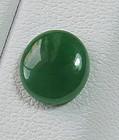 Superb Grade A Jadeite Jade Cabochon 1.51ct