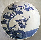 Sometsuke Nabeshima Footed Dish