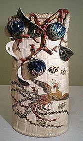 Satsuma Basket Vase