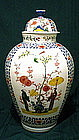 Kakiemon Style Covered Vase