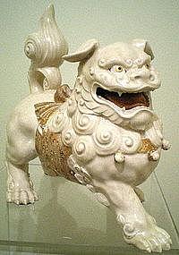 Signed Satsuma Model of a Fu Lion