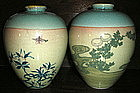 Pair of Satsuma Tea Dust Vases