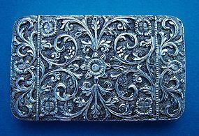 India Trade silver card case,