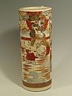 Japanese Satsuma  Brush Holder Vase with Boy