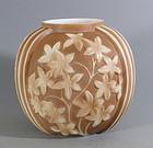Art Deco Phoenix Art Glass Star Flower Brown Vase
