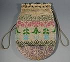 American Pennsylvania Dutch Beaded Crochet Purse