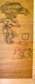 Chinese Color on Paper Scroll