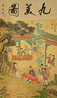 "Chinese Scroll Painting Titled ""Nine Beauties"""
