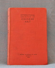 The International Exhibition of Chinese Art