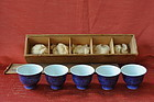 Set of Five Small Chinese Cobalt Blue Cups