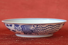 Set of Seven Chinese Phoenix Plates