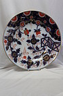 Fischer and Mieg Imari pattern bowl