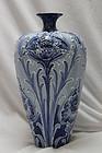 Moorcroft Florian Ware vase - Poppy design