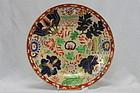 Copeland & Garrett New Fayence plate pattern 1774
