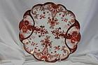 Wileman Japan pattern plate pattern 6369