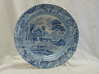 Spode Castle pattern bowl