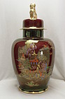 Crown Devon ruby lustre lidded temple jar