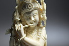 Carved Ivory Figure of The God Kerishna, E. 20th C.