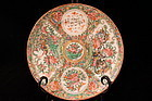 Antique Persian Rose Famille porcelain Bowl, 1886