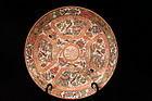 Antique Persian Rose medallion Plate, 1882.