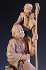 Japanese Carved Ivory Figure of  Monkey Trainer