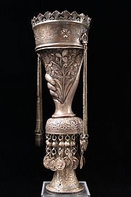 Antique Hand Crafted Persian Silver Hookha, 19th C.