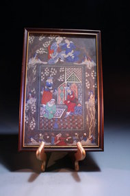 Persian Painting/Manuscript Page, Safavid Dynasty.