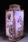 Chinese Famille Rose Porcelain Square Vase,