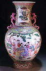 Chinese Enameled Porcelain Vase, Republic Period