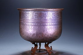 Persian, Zand Tinned Copper Vessel,
