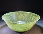 Large Chinese Carved Bowenite Bowl,