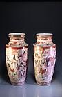 Pair Japanese Satsuma/Kyoto-Ware Vases,