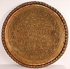 "Large Indian Brass Medallion 35"" Diameter,"