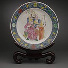 Large Famille Rose-Enameled Porcelain Charger,