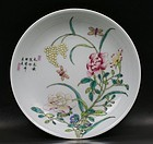 """A Chinese Yellow-Ground """"Famille -Verte"""" Plate,"""