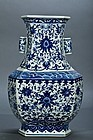 Large Chinese Blue & White Vase with Scroll Handles,