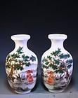 Pair of Chinese Enameled Porcelain Vases,