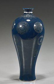 Old Chinese Glazed Porcelain Meiping Vase,