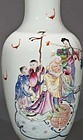 Fine Chinese Enameled Porcelain Vase,