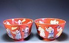 Chinese Coral-Ground Famille Rose-Enameled Bowls,
