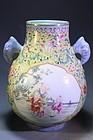Fine Chinese Famille Rose Porcelain Zun Vase,