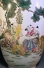 Superb Chinese Enameled Porcelain Vase