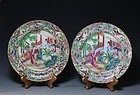 19th C. Pair of Chinese Canton Enameled Porcelain Plate